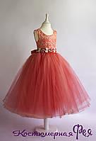 Детское пышное нарядное платье (код 4/91)