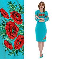 Платье с вышивкой Маки цвета тиффани Соломия
