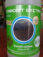 Гліфовіт Екстра 500мл гербіцид суцільної дії Укравіт    , фото 1