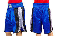 Трусы боксерские