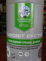 Гліфовіт Екстра 1000мл гербіцид суцільної дії Укравіт  , фото 1