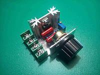 Фазовый регулятор мощности 2 кВт, 220 В.
