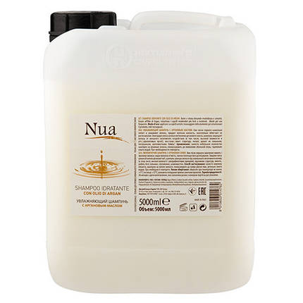Nua — Увлажняющий шампунь с аргановым маслом 5л  Уже после первого нанесения питает и увлажняет волосы, придае, фото 2