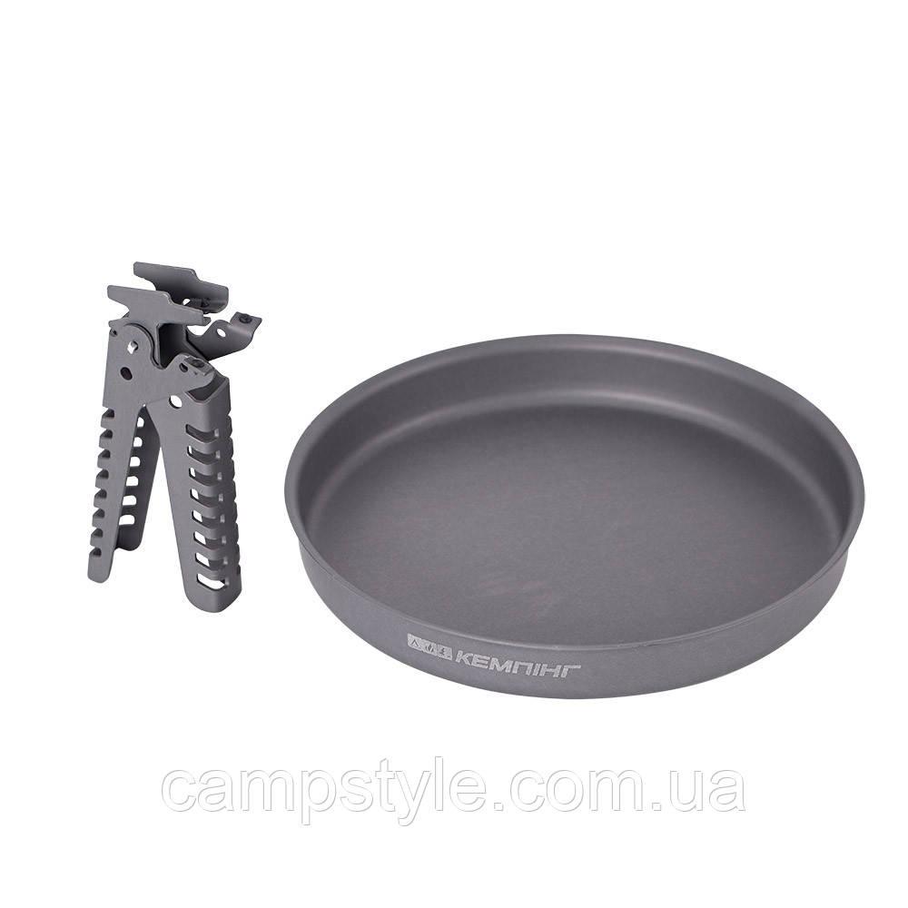 Сковородка туристическая «Компактная» Кемпинг
