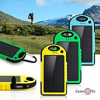 Сонячний зарядний пристрій Solar Charger 1000 S, 1001154, solar charger, сонячне зарядний пристрій, сонячне зарядний, зарядний пристрій на сонячних