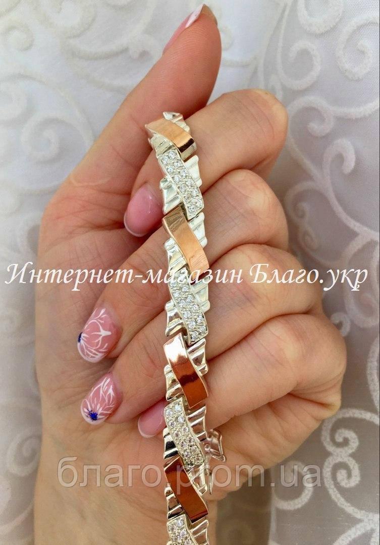 Серебряный браслет со вставками золота
