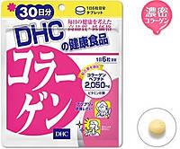 DHC Коллаген 180 таблеток (на 30 дней)