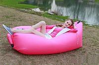 LAMZAC Pink (Ламзак) Розовый - надувной матрас, гамак, кресло, диван
