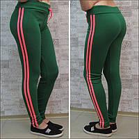 Спортивные брючки-леггинсы женские, cotton, Турция. Узкие спортивные штаны женские из хлопкового трикотажа.