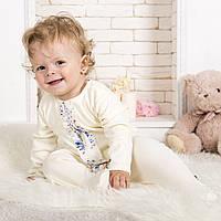 Детский комбинезон для новорожденных кремовый