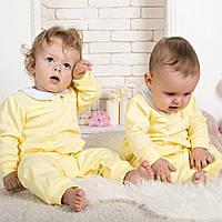 Детский комбинезон для новорожденных жёлтый