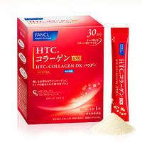 FANCL HTC Collagen DX Powder Японский питьевой коллаген 30 стиков (на 30 дней), фото 1