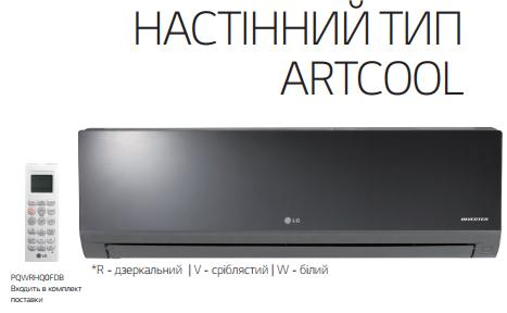 Внутренний блок настенного типа мультисплит-системы LG MS09AWV.NB0R0