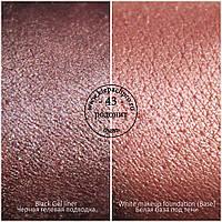 Пигмент KLEPACH.PRO - 043 - родонит (пыль)