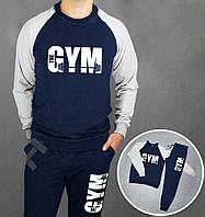 Спортивный костюм модный The Gum
