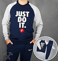 Спортивный костюм модный Nike