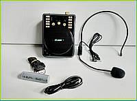 Мегафон-громкоговоритель A-31 для гида 15ват