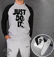 Стильный спортивный костюм Nike Just Do It