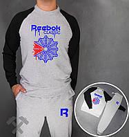 Модный спортивный костюм Рибок