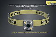 Фонарь  Nitecore NU05 - налобный, велосипедный, сигнальный, фото 1