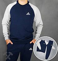 Спортивный костюм сине-серый Адидас