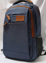 Ранці рюкзаки Gorangd для підлітків та дорослих