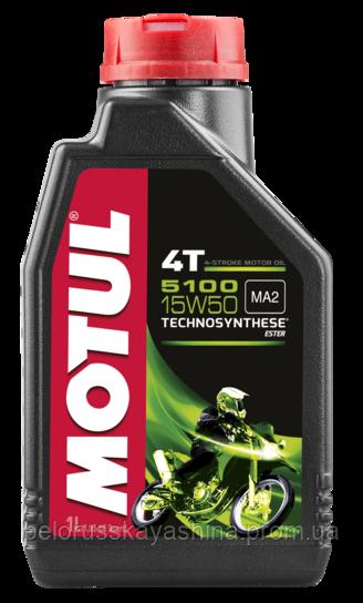MOTUL 5100 4T SAE 15W50 (1L)
