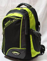 Ранецы рюкзаки ортопедичний EDISON класика і спорт