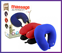 Антистрессовая подушка-подголовник массажная Neck Massage Cushion