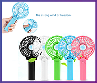 Портативный настольный вентилятор Handy Mini Fan со съемным аккумулятором