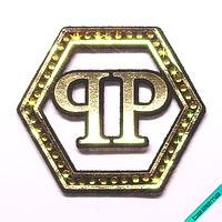 Термонашивка, наклейка на одежду Philipp Plein [30 шт. на листе]