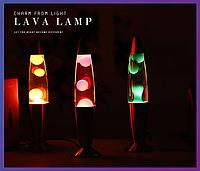 """Ночник, детский светильник  """"Лава Лампа"""" высота – 41 см."""