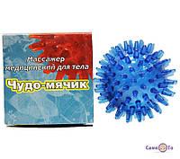 Масажна кулька-їжачок Чудо-м'ячик для тіла, 1001682, 0