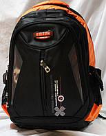Ранец рюкзак ортопедический EDISON Sport 17-7843-2