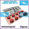 Виагра   CENFORCE 150 мг   Силденафил   10 таб - возбудитель, дженерик viagra