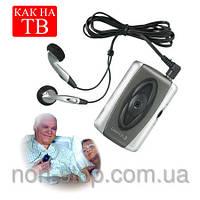 Карманный слуховой аппарат, Listen Up, Listen Up As Seen On TV, слуховой аппарат Listen Up, переносной слуховой аппарат, купити слуховий апарат,