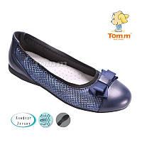 Туфли-балетки  для девочек синие Tom.m  Размеры: 31-36