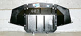 Захист картера двигуна, кпп Audi 100 (C4) 1991-1994, фото 6