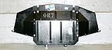 Защита картера двигателя, кпп Audi 100 (C4) 1991-1994, фото 6