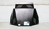 Захист картера двигуна, кпп Audi 100 (C4) 1991-1994, фото 7