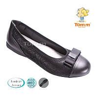 Туфли-балетки  для девочек черные Tom.m  Размеры: 31-36