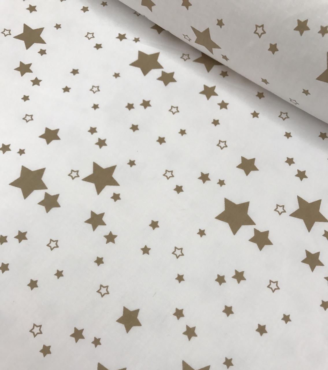 Хлопковая ткань звезды бежевые на белом большие и маленькие (КОРЕЯ) №604