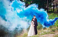 Цветная ручная дымовая шашка BLUE SMOKE, время: 60 секунд, цвет дыма: голубой