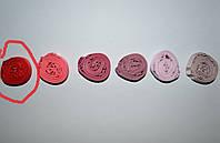 Бретельки тканевые Lemila красные ширина 1 см