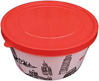 """Ёмкость для пищевых продуктов пластиковая круглая с декором 1,6 литра """"ПолимерАгро"""""""