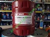 Минеральное моторное масло М10ДМ Favorit (20 литров)