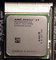 Процессор AMD Athlon 64 3000+ 2.0GHz (ADA3000AEP4AX)