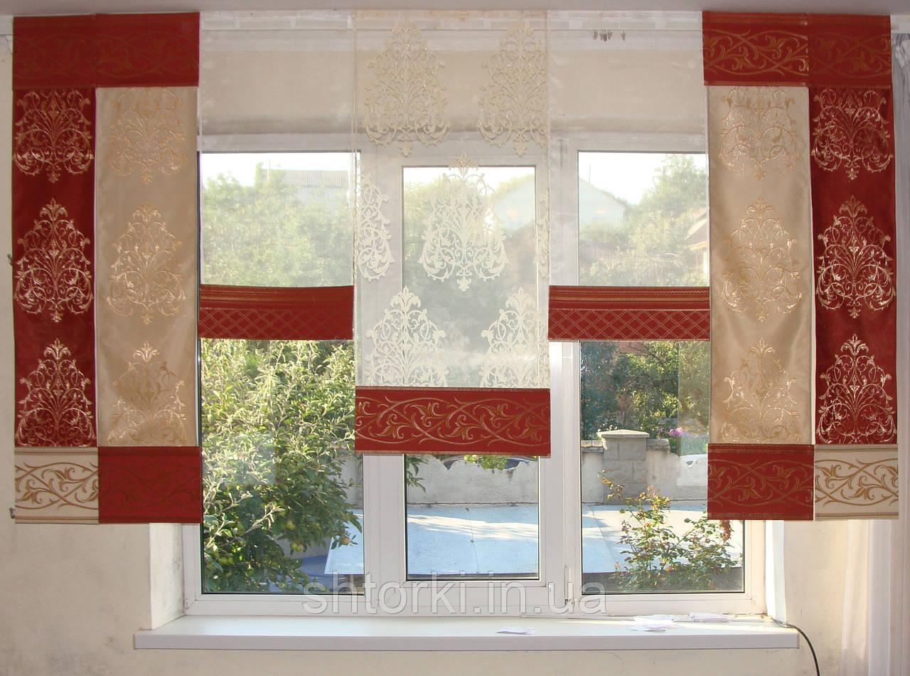 Комплект панельных шторок терракот коронки, 2,5м