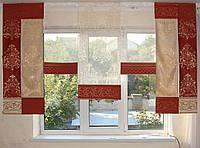 Комплект панельных шторок терракот коронки, 2,5м, фото 1
