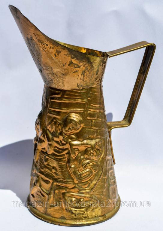 Старинный кувшин! Каминная ваза! Латунь! Germany!